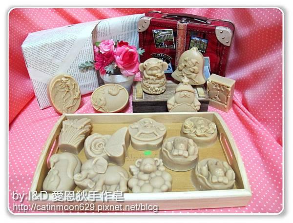 高雄佳雯媽咪-蜂蜜馬賽皂 造型