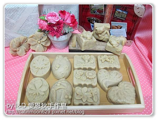 高雄佳雯媽咪-洋甘菊酪梨潤膚皂-造型