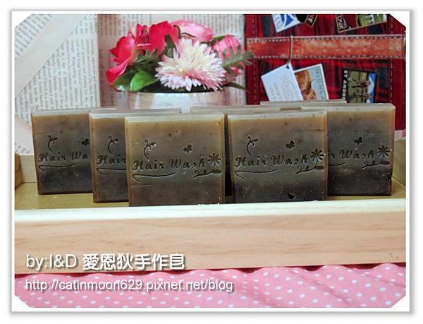 新北市愷愷媽咪-2次代製絲柏迷迭香頭皮滋養皂