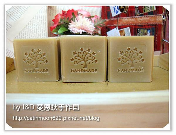 新北市愷愷媽咪2次代製-珍珠乳油木嫩白皂