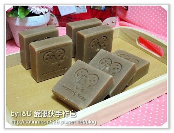 新北市愷愷媽咪2次代製-茶樹籽家事皂
