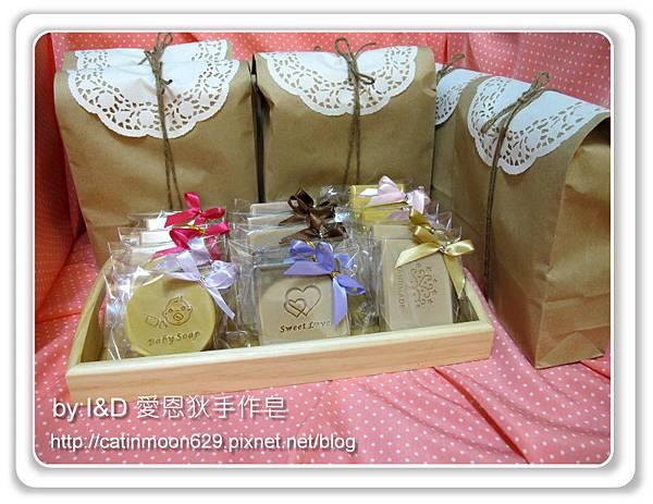 高雄佳雯媽咪-母乳皂