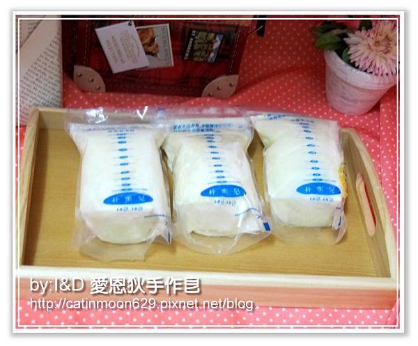 台南小瑜媽咪母乳冰