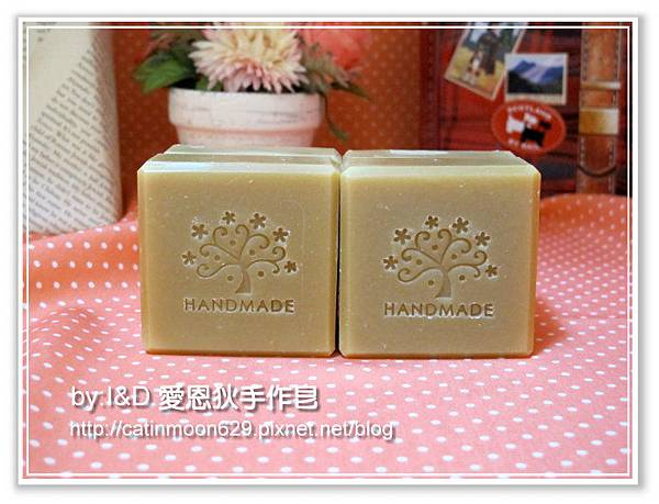 高雄小琋媽咪母乳皂-珍珠乳油木嫩白皂