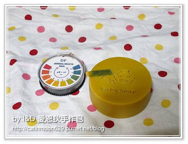 高雄小琋媽咪母乳皂-PH值7.5