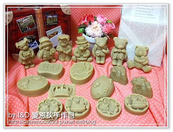桃園婕閩媽咪-平安寶貝造型皂1200g