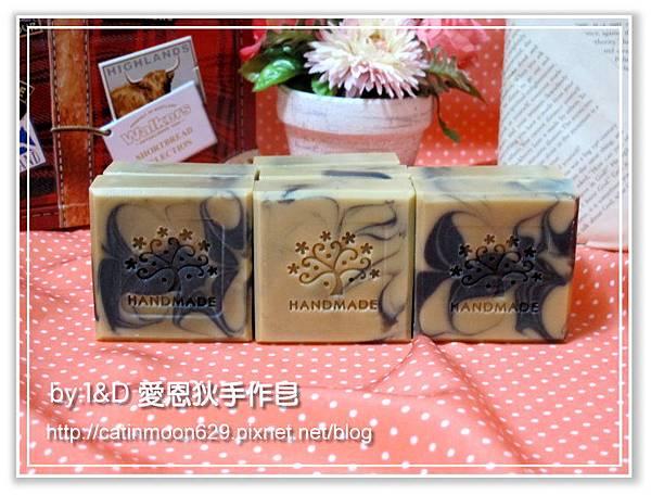 桃園婕閩媽咪-葡萄籽備長碳土司皂600g