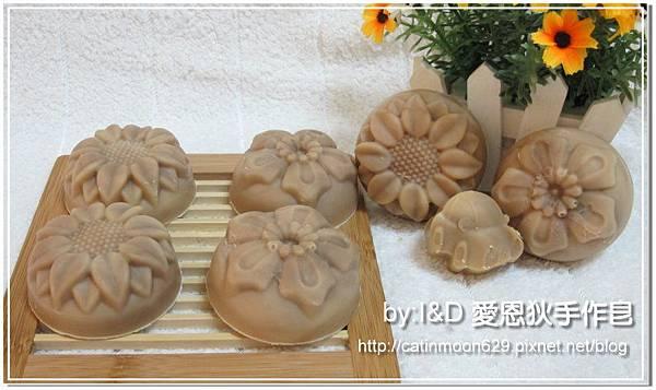 金盞花紅檀滋養皂
