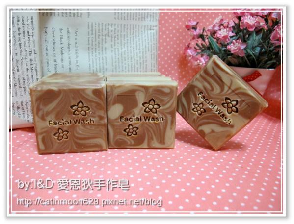 山茶花潤膚修復皂
