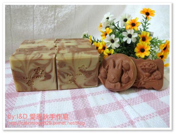 玫瑰礦石泥皂