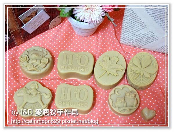 酪梨堅果洗臉皂2