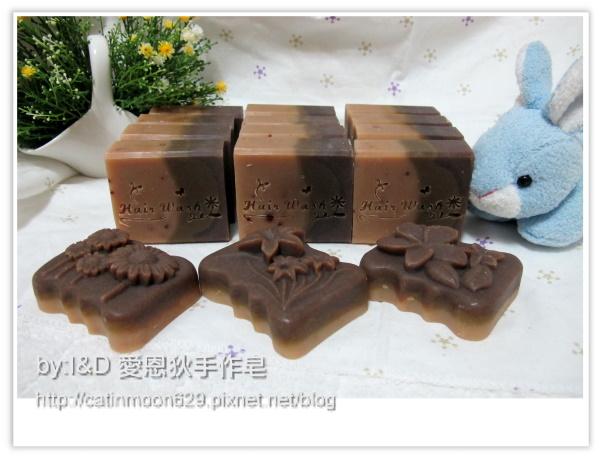 山茶花胚芽護髮皂