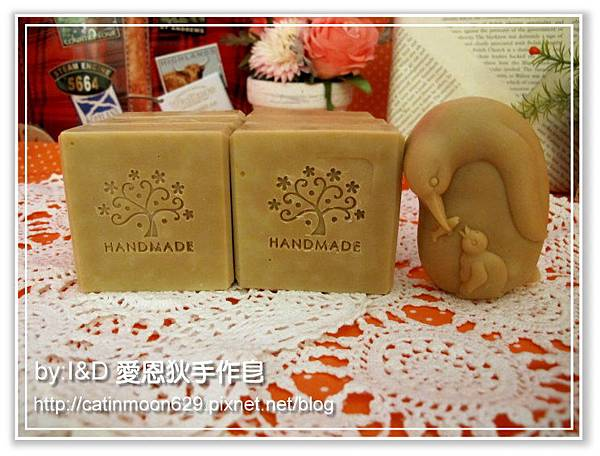 台南小瑜媽咪母乳皂-100%橄欖皂(葛羅索薰衣草)