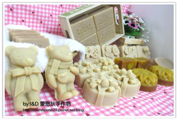 桃園小柳丁媽咪母乳皂2