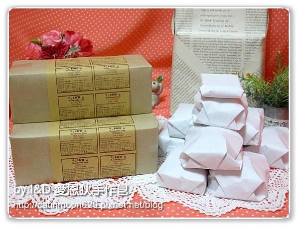 新竹珮畇媽咪母乳皂磚