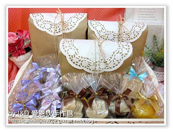 台北Match媽咪-蘆薈脂洗髮皂