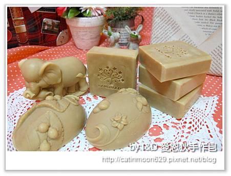 台南Jimmy媽咪-100%橄欖皂