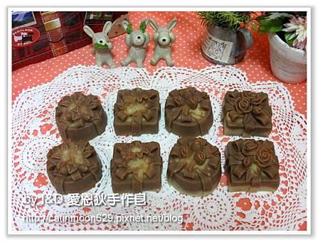 南投慧縈媽咪2次代製-巧克力戀人潤膚皂