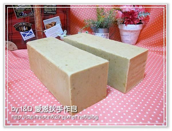台南雨吟媽咪5次代製-平安寶貝升級版皂磚