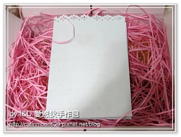 高雄小琋媽咪2次代製-自費禮盒包裝2