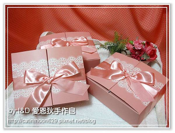 高雄小琋媽咪2次代製-自費禮盒包裝1