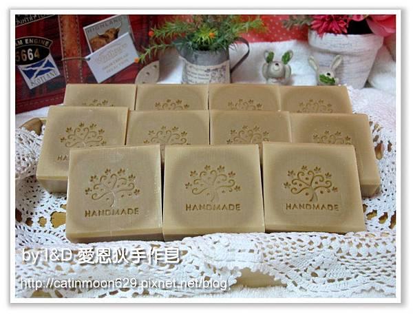 宜蘭美寶媽咪-珍珠乳油木潤白皂