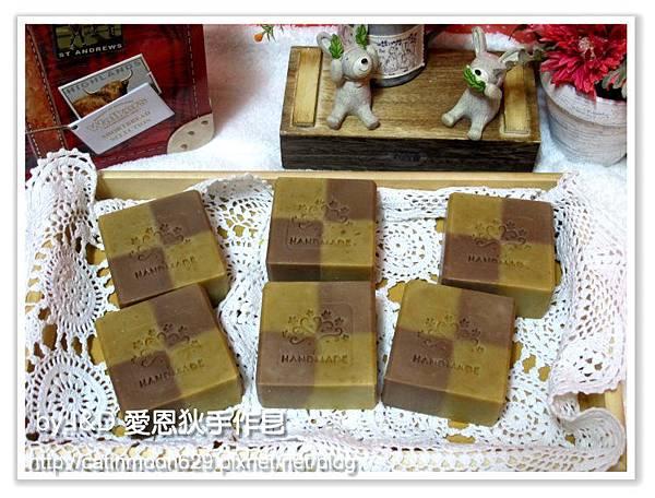 台中婕泠媽咪-金盞花紅檀滋養皂