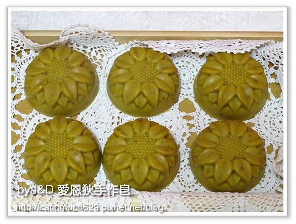 台中婕泠媽咪-嬰兒寶貝皂+平安粉