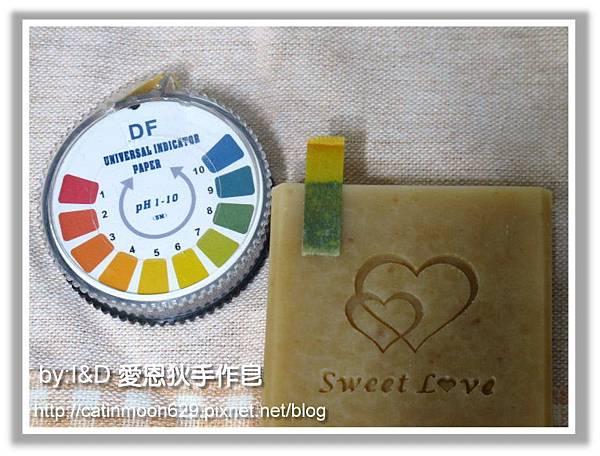 台北何小噗母乳皂PH8