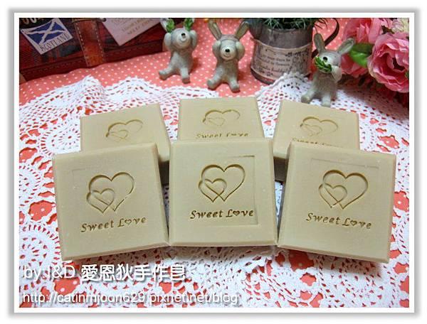 台南雨吟媽咪5次代製-蜂蜜馬賽皂(半乳皂)