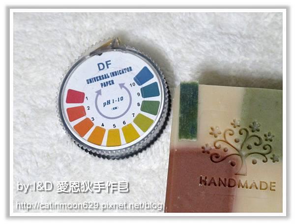 台南雨吟媽咪5次代製-母乳皂PH值8