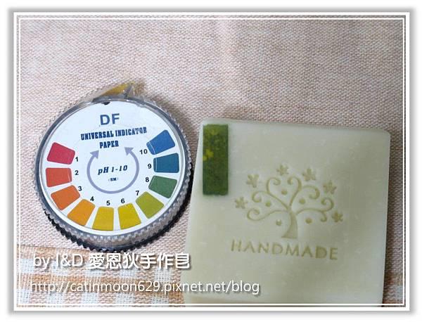 台中明明手工皂PH值7.5