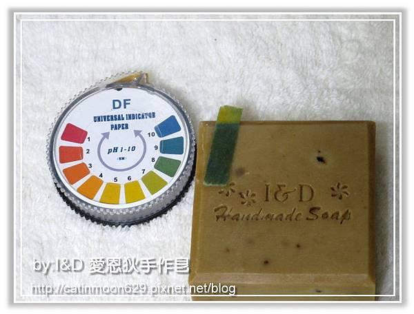 桃園碧玲甜心母乳皂-PH值8