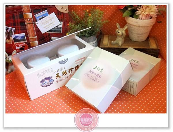 台南小涵媽咪-自備珍珠粉