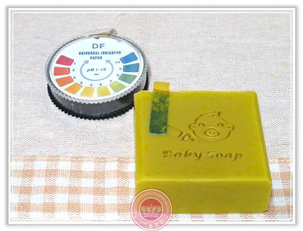 台北賴媽咪母乳皂-PH8