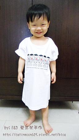 愛t恤-10號