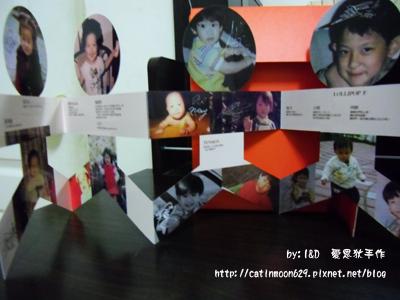 夢想禮盒人形牌