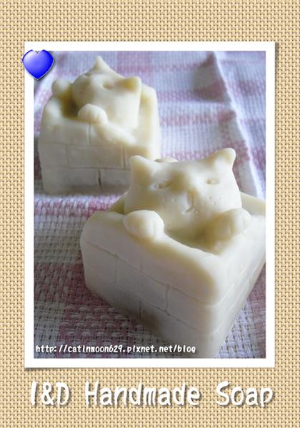 洋甘菊酪梨潤膚皂
