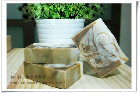 茶樹籽家事皂