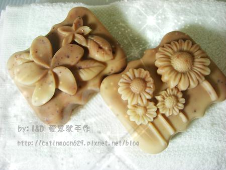杏桃玫瑰果嫩白皂