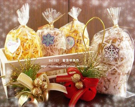 聖誕活動試用皂包裝