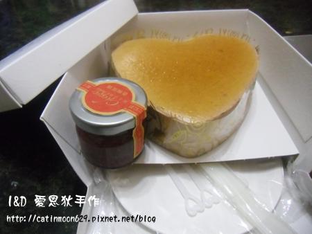 玫瑰起士+沾醬.png