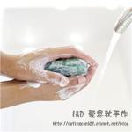 洗手.png