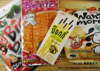 泰國小零食