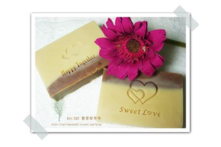 巧克力戀人潤膚乳皂