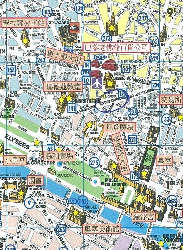 PARIS MAP-上.jpg