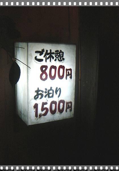 DSC01946
