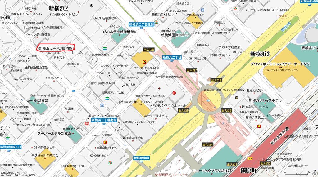 新橫濱拉麵博物館-大拷貝