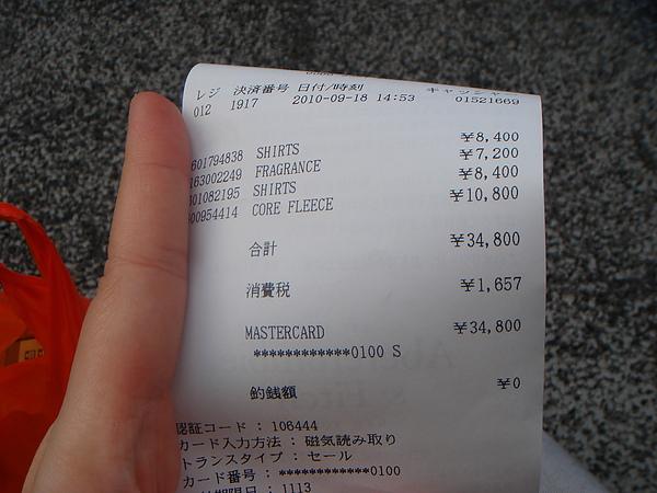DSC01412.JPG