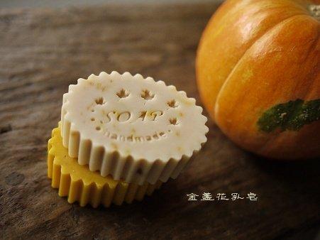 金盞花乳皂.jpg